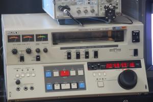 Zinfurbished Sony VO-9850-DSC_1592